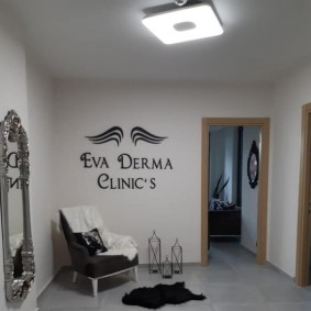 Eva Derma Clinick's